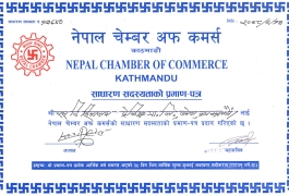 09-nepal-chamber-of-commerce