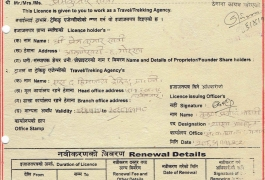 ATH Trekking Tourism Industry Licence