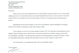 Rotary Club of Kamalka Vernon BC Appreciation Letter