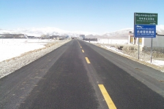 Highway-Roadways-to-Lhasa