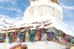 A-Chorten